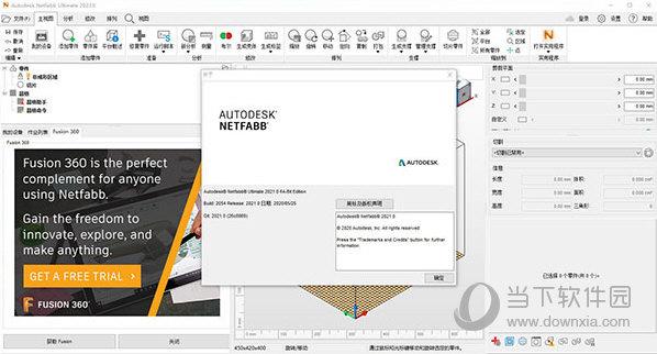 autodesk netfabb ultimate 2022