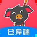 冲锋猪仓库端 V1.1.5 安卓版
