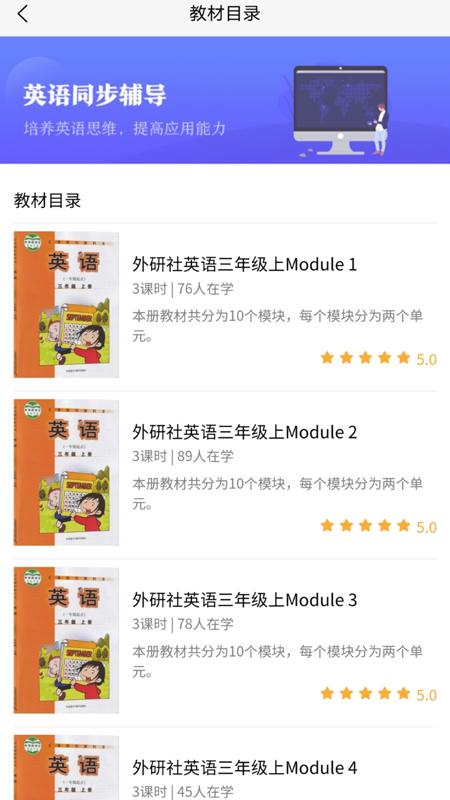 小翼课堂 V1.2.5 安卓版截图2