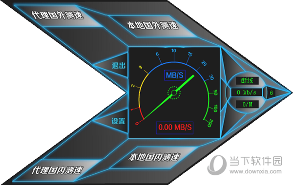 网桥测速软件