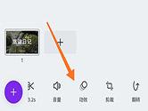 canva怎么添加动效 让视频更加丰富