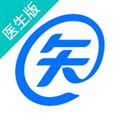 医百顺医生版 V2.7.7 安卓版