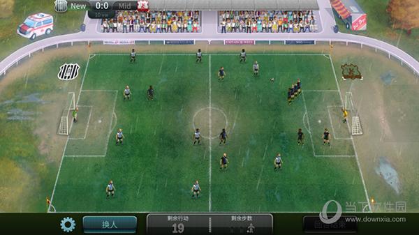 足球战术与荣耀修改器