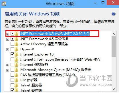 .NET Framework 3.5 xp下载