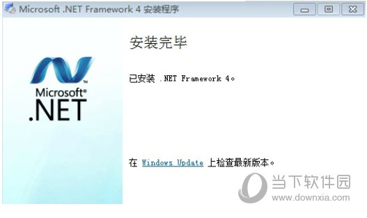 net framework xp32位下载