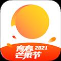小芒电商APP V4.3.3 安卓版