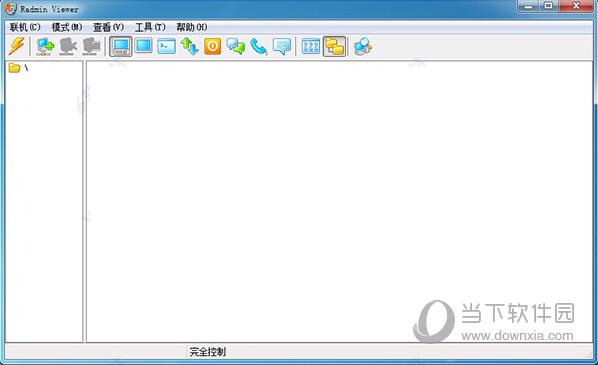 radmin3.5.2完美破解版