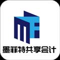 墨菲特共享会计 V1.0.7 安卓版