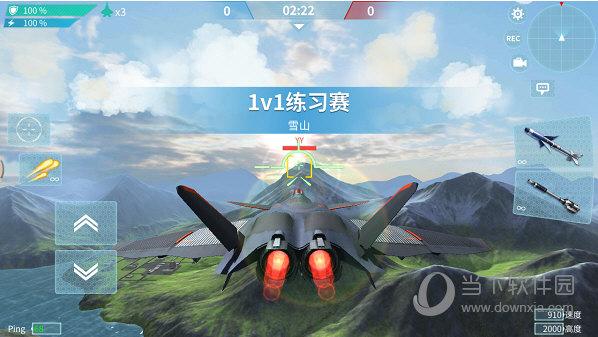 现代空战3d无限版