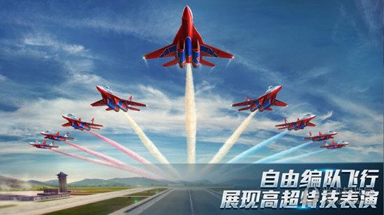 现代空战3d九游版