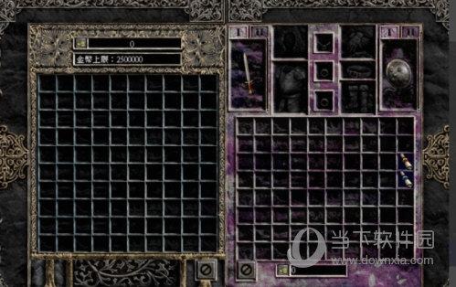 暗黑2大箱子补丁下载