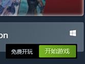 Steam怎么将免费游戏添加到库 教你一键领取