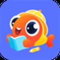 伴鱼启蒙 V2.0.0940 安卓版