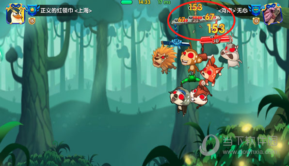 猴子很忙无限火种版