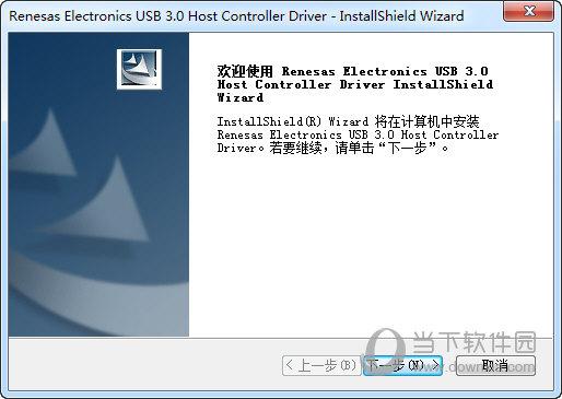 usb3.0万能驱动安装包