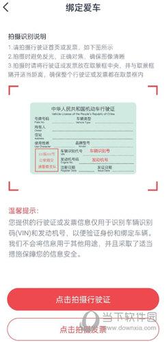 广汽传祺APP最新版本下载