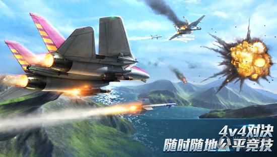现代空战3d战队版最新版本