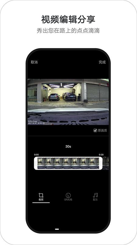 盯盯拍 V6.3.4.0906 安卓版截图2