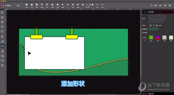 悟空图像处理软件
