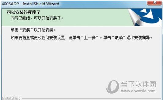 海康摄像头密码重置软件下载