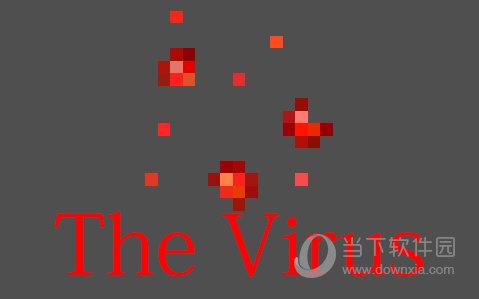 我的世界病毒模组