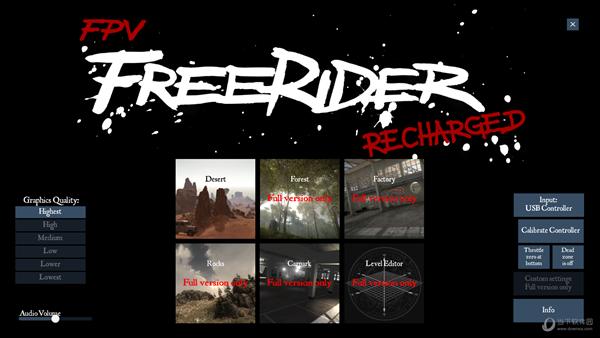 FPV Freerider模拟器
