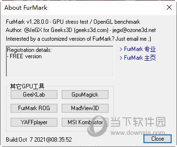 furmark免安装版