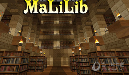 我的世界MaLiLib模组