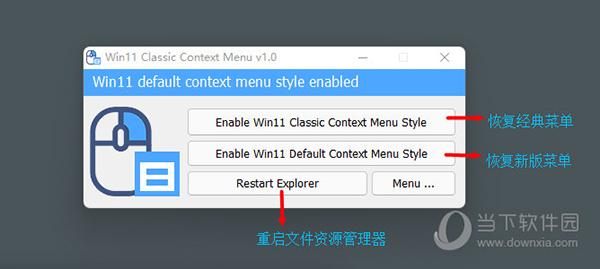 Win11 Classic Context menu