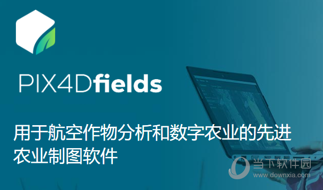 Pix4Dfields Mac版