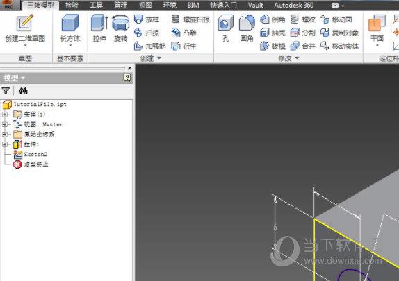 Autodesk Inventor Professional 2020
