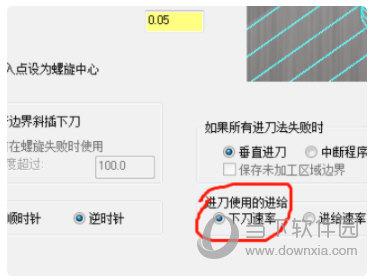 Mastercam2018中文版