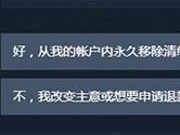 Steam怎么将游戏移除库 几个操作即可