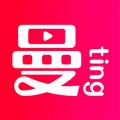 曼听生活 V1.2.11 安卓版