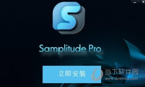 sam15机架汉化版