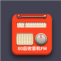 80后手机收音机FM V1.4.8 安卓版