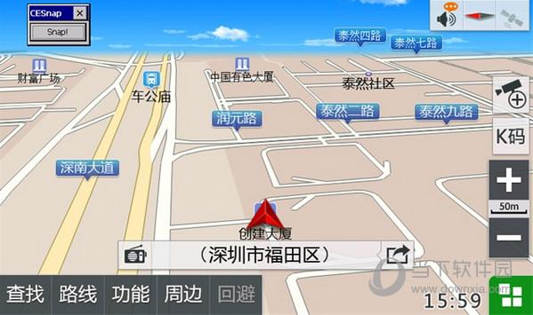 凯立德导航地图包下载