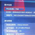 车载mcu版本升级包 V2.0.0 最新免费版