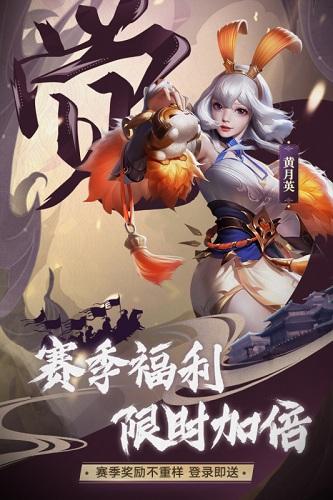 少年三国志零华为服 V1.0.10014 安卓版截图5