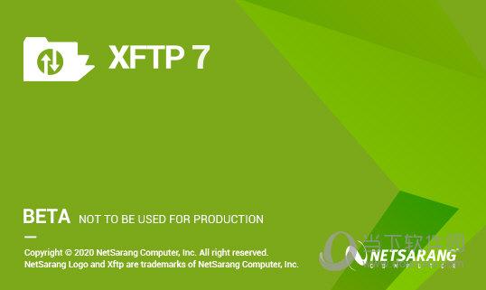 xftp7破解补丁
