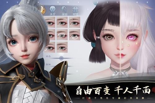 幻世九歌腾讯版 V3.1.15 安卓版截图5