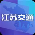 江苏交通云 V1.5.9 安卓版
