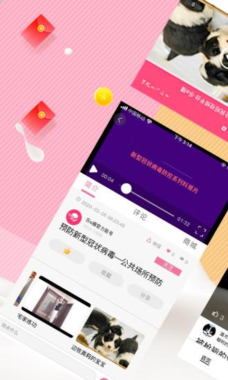 乐e播 V10.1.38 安卓版截图2