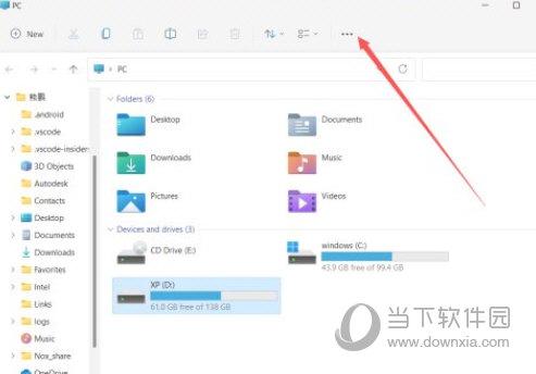 Windows11怎么优化