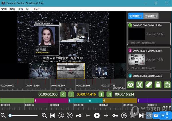 boilsoft video splitter汉化版