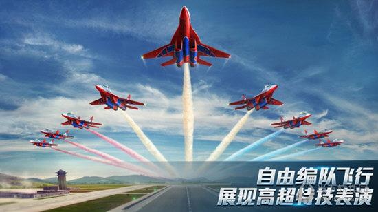 现代空战3d百度版最新版本