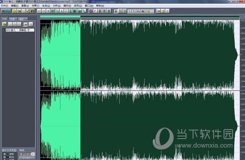 cool edit pro 2.0中文版下载