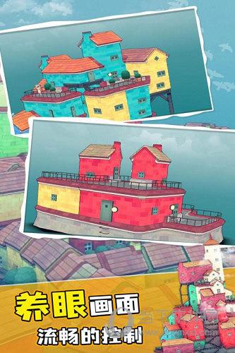 水乡小镇无限建造版