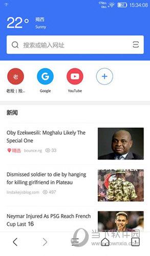 Bang浏览器谷歌版