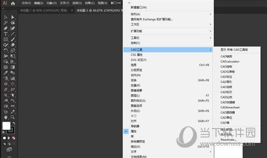 ai cadtools12中文版